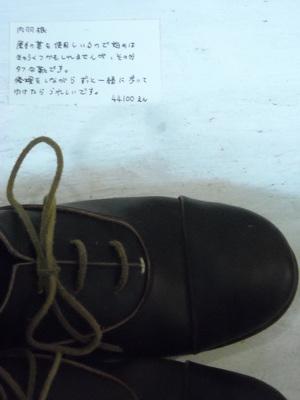 7.JPGのサムネール画像