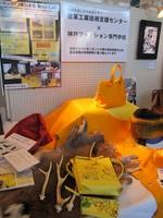 神戸ファッション専門学校1.JPG