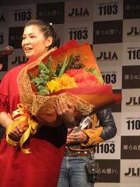 アワード12表彰式 大河さんコメント.JPG