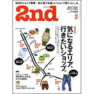 2nd1302表紙.jpg
