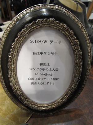 1303プラグイン ちゃけちょけ シーズンテーマ.JPG