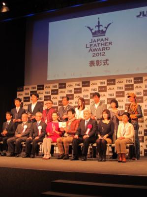 表彰式2012.png