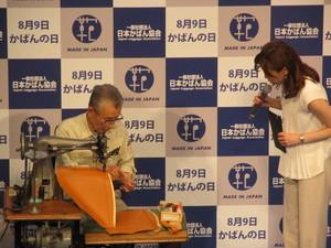 かばんの日職人実演ヨリ.JPG