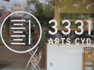 3331 ロゴ.JPG