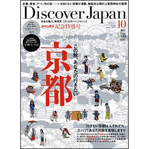 DJ1310 COVER.jpg