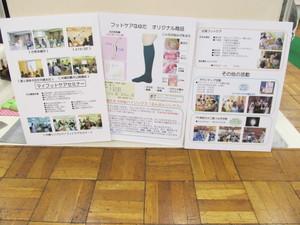 isf なゆた ヨリ.JPG
