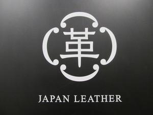 131218 タン協さん ロゴ.JPG