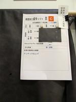 ニューレザーコンテスト3.JPG