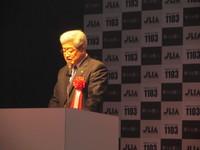 アワード12表彰式 岩崎会長ご挨拶.JPG