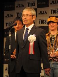 アワード12表彰式 菅野先生総評.JPG