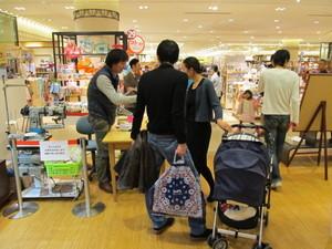 中村さん賑わい西宮1301.JPG