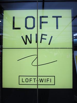 ロフト WIFI.JPG