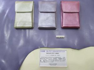 カードケース 4.JPG