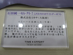 IMG_6093.JPG