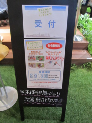 横浜KLP WS 看板ヒキ.JPG