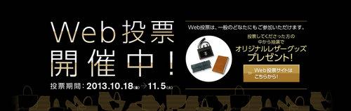 13 WEB.jpg