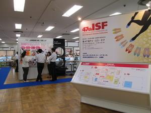 isf 7階エントランス.JPG