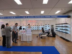 isf フィッティング体験 ヒキ.JPG