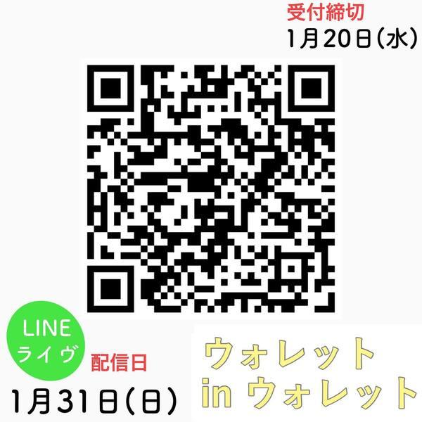 中村さん教室02.jpg