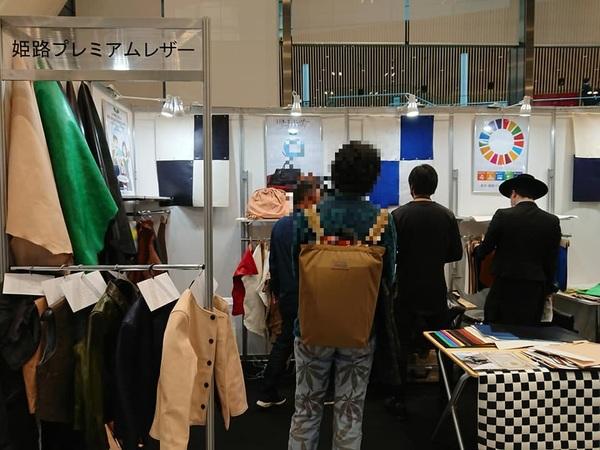 姫路JC2021.jpg