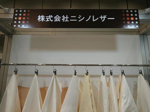 JC21ニシノ様.jpg