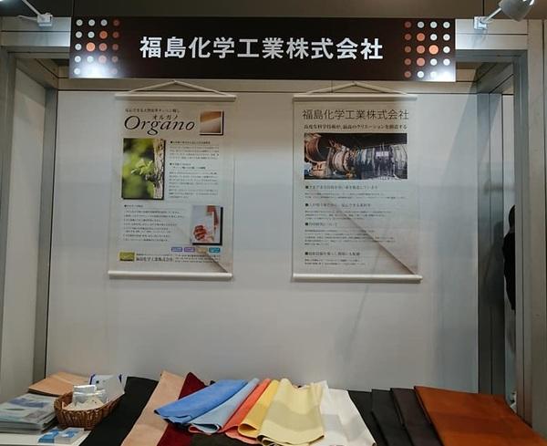 JC21福島様.jpg