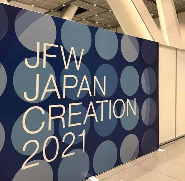JFWJC21.jpg