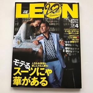 LEON4月号_表紙.jpg