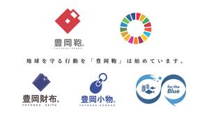 toyooka logo.jpg