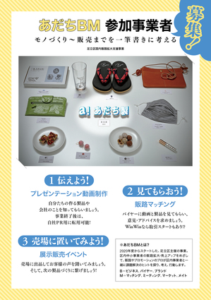 01_a!_A5_leaflet_0507_FIN-1.jpg