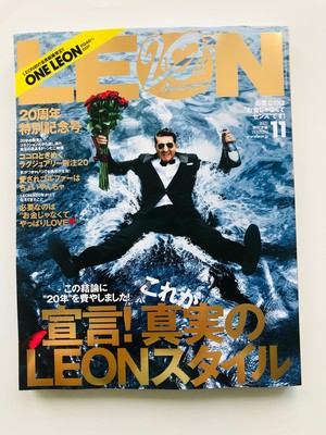 LEON11月号_表紙.jpg