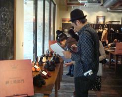 ジャパンレザーアワード 2011 写真12