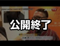 『Japan Leather Award 2012』表彰式 後編