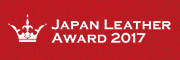 Japan Leather Award 2017