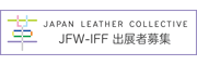 JAPAN LEATHER COLLECTIVE